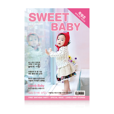 SWEETBABY-핑크