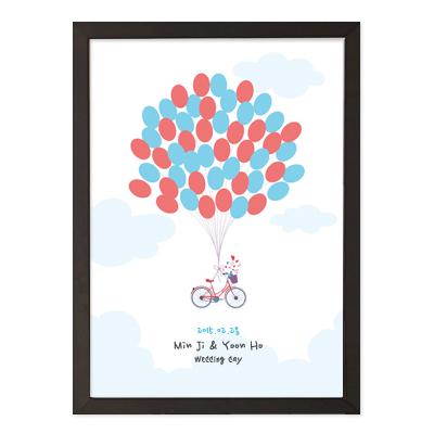 하늘자전거