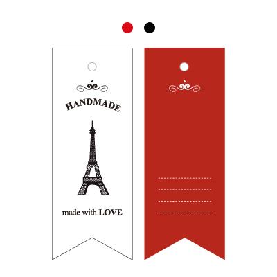 2.5x7 에펠탑(10개)